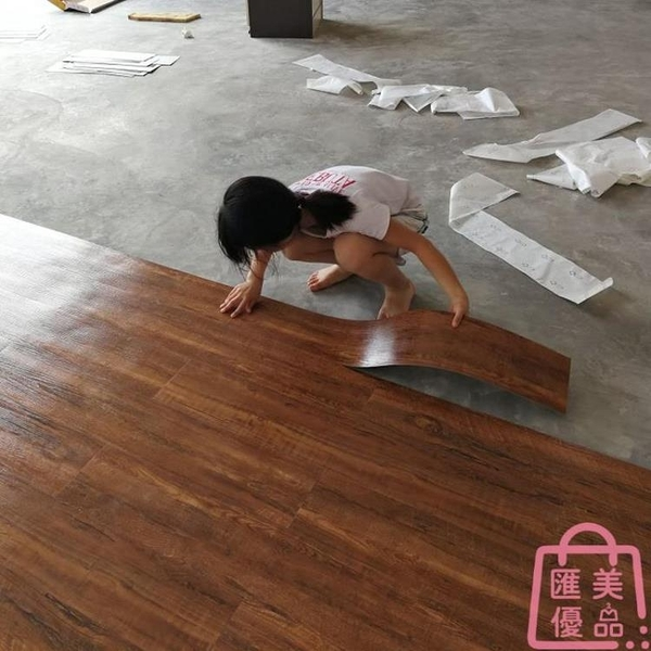 自粘地板膠家用加厚耐磨防水泥地板直接鋪地膠地板貼【匯美優品】