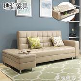 瑞信小戶型多功能客廳雙人沙發PU皮布藝儲物可折疊沙發床兩用2170 igo摩可美家