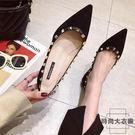 女鞋歐美尖頭鉚釘平底淺口大碼單鞋時尚【時尚大衣櫥】