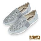 真皮球囊鞋 休閒鞋 璀璨鑽紗高階內增高氣墊球囊休閒鞋-MIT手工鞋(星鑽銀) Normady 諾曼地