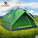 戶外全自動帳篷3-4人四季野外露營防雨雙層帳篷