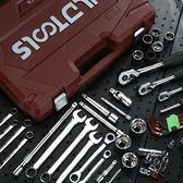 套筒套管棘輪扳手五金修車汽修汽車維修修理工具箱組合套裝多功能 可可鞋櫃