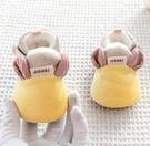 兒童鞋 冬季寶寶棉鞋鞋子春冬天冬軟底款加絨加厚保暖鞋【快速出貨八折下殺】