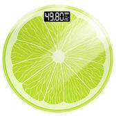 電子稱體重秤家用人體秤體重稱成人健康減肥體重計精準稱重儀【全網最低價省錢大促】