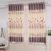 窗簾成品簡約現代小短簾飄窗客廳臥室陽台半遮光布料『新佰數位屋』