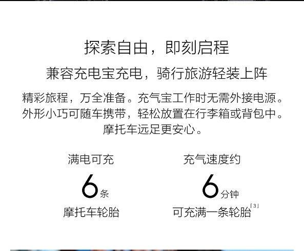 【保固一整年 】原廠正品 小米米家充氣寶 打氣機 充氣機 打氣筒 打胎機 電動 胎壓 檢測儀