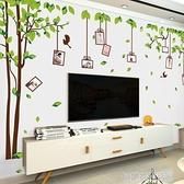 3d立體墻貼畫臥室房間墻紙自黏墻畫客廳電視背景墻裝飾墻壁紙貼紙  【優樂美】