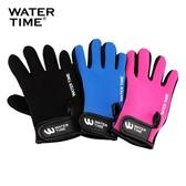 watertime加厚浮潛深潛水手套防滑貼合保暖耐磨防刮扎沖浪運動