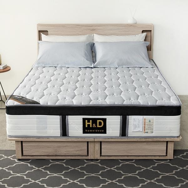 亞伯特抗磁竹炭乳膠獨立筒床墊/雙人5尺/H&D東稻家居