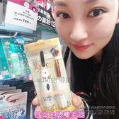 日本Eyecurl II捲翹電燙睫毛器電動睫毛夾持久電動睫毛器夾睫毛器
