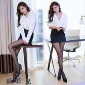 性感情趣內衣女秘書ol緊身包臀短裙開檔制服誘惑白領職業裝成人騷