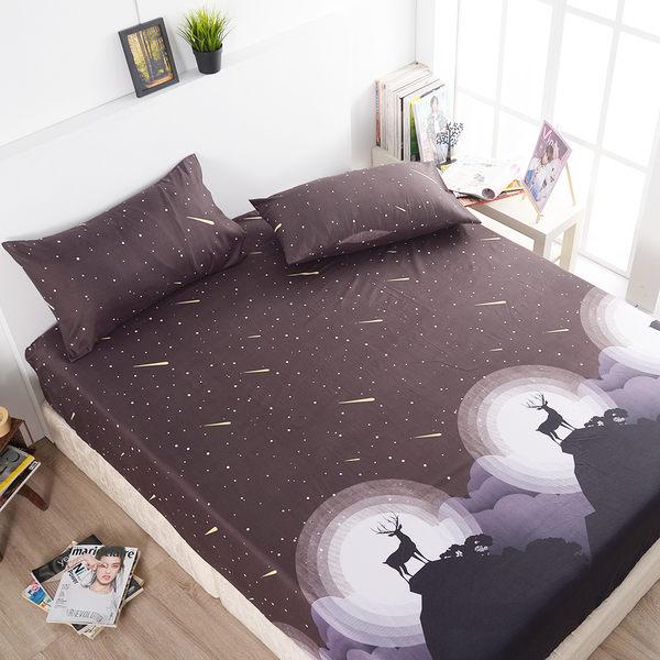 【03863】流星飛逝 薄床包三件組-雙人尺寸 含枕頭套