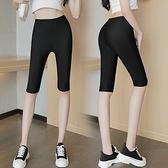 五分褲中褲打底褲XL-4XL高腰顯瘦小腳褲胖妹妹冰格褲緊身褲4F054-8120.胖胖唯依