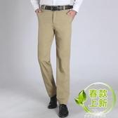 中年男士休閒褲40-50歲中老年人寬鬆夏季薄款男褲爸爸裝褲子長褲 新年禮物