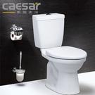 【買BETTER】凱撒馬桶/凱撒衛浴凱撒...