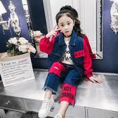 女童秋裝2018新款時髦套裝女孩韓版潮衣兒童洋氣中大童牛仔兩件套