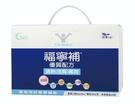 ~健康之星~福寧補 優質配方 透析洗腎專用 30Gx24包 (奶素可食)