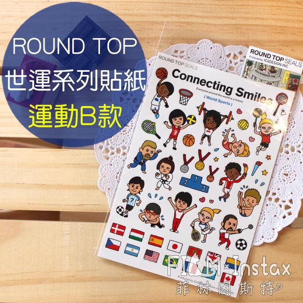 菲林因斯特《 運動2 和紙貼紙 》 日本進口 ROUND TOP 裝飾貼紙