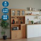 餐櫃 電器櫃 餐廚櫃 廚房架 上下櫃【P0016】Criss多用途廚房櫃180cm 完美主義
