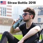 防漏吸管杯成人孕婦便攜運動水杯大容量塑料健身水壺 st1217『伊人雅舍』