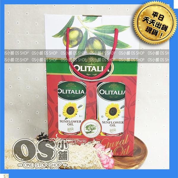 奧利塔頂級葵花油 禮盒組(1000mlx2)   OS小舖