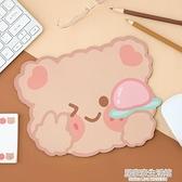 可愛滑鼠墊 小號少女ins風女生桌墊創意軟墊粉色辦公電腦鍵盤墊子 居家家生活館