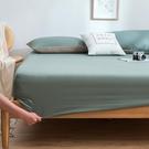 床罩 床笠單件固定防滑床罩床套席夢思防塵套床墊保護罩全包床單【幸福小屋】