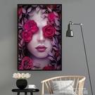 玄關裝飾畫美女掛畫現代簡約客廳走廊美容院人物沙發背景牆面壁畫 QM 依凡卡時尚