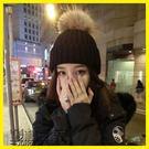 雙十二狂歡購帽子女冬季韓版學生仿狐貍毛球毛線帽秋冬天套頭帽加厚可愛針織帽
