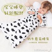嬰兒睡袋 薄款春秋四季純棉透氣兒童寶寶空調房睡袋
