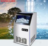 冰機商用大型全自動奶茶店方冰大容量小型冰塊製作機兩用 IGO