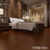 地板-明豐純實木地板仿古金剛柚木原木浮雕大廠家直銷環保耐磨臥室18mm igo克萊爾