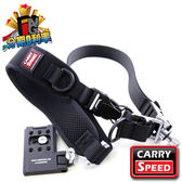 CARRY SPEED 速必達 Prime Tuxedo 快速相機背帶 頂級仕男款 減壓肩帶 快槍俠