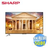 SHARP 50吋4K智慧聯網液晶電視 LC-50UA6500T
