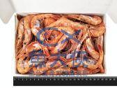 B2【魚大俠】SP001生食甜蝦3L規格(刺身用)