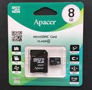 【Apacer宇瞻】microSD 8GB記憶卡 micro SDHC 記憶卡 適用手機/平板/行車記錄器/MP3可適用