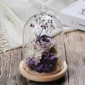 永生花玫瑰鮮花玻璃罩擺件生日禮物送圣誕節老婆情人禮物禮盒花束 台北日光