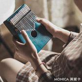 復古單板拇指琴17音卡林巴手指姆鋼琴便攜式樂器手指琴 莫妮卡小屋