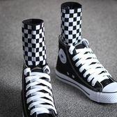 正韓女潮襪 黑白方塊中高筒全棉滑板襪運動情侶原宿學生襪全館88折