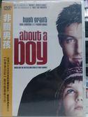 挖寶二手片-P00-316-正版DVD-電影【非關男孩】-休葛蘭 東妮克莉蒂 瑞秋懷茲
