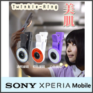 ★美肌補光+廣角+微距夾式鏡頭/SONY Xperia M5/Z5/C5/Z3+/C4/C3/E4g/Z4/Z3 Compact