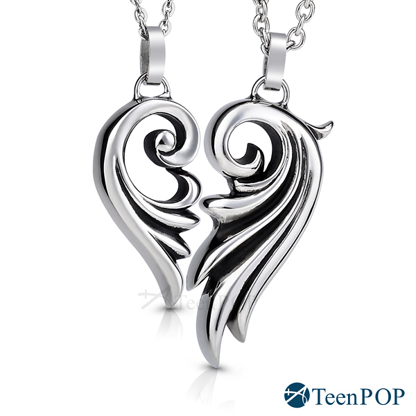 情侶項鍊 對鍊 ATeenPOP 珠寶白鋼項鍊 心戀奇蹟 送刻字 銀色款 翅膀*單個價格*情人節禮物