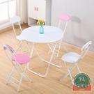戶外擺攤桌便攜式桌椅折疊圓桌餐桌家用小桌子【福喜行】