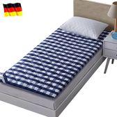 全棉學生床墊宿舍床單人純棉被褥墊被x床褥子 LannaS