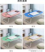 現代簡約折疊書桌電腦桌床上用大學生宿舍神器上鋪懶人簡約小桌子YYJ  夢想生活家