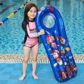 浮板充氣沖浪板兒童浮排水上戲水玩具坐騎浮床學游泳泳圈  橙子