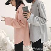 韓國ulzzang超百搭下擺開衩寬鬆大碼純色長袖T恤薄衛衣情侶裝男女  ciyo黛雅