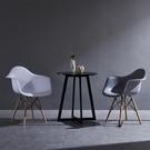 伊姆斯椅扶手餐椅時尚椅子北歐休閒咖啡廳簡約現代家用設計師椅子 樂活生活館
