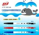 SKB 自動中油筆IB-1007