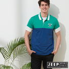 【JEEP】復古時尚休閒短袖POLO衫-...